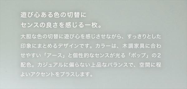 東リ/タイルカーペット/スマイフィールスクエア2900シリーズ