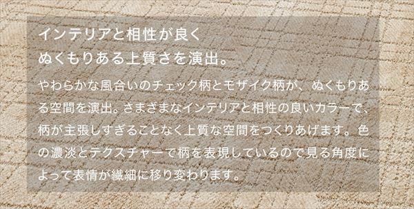 東リ/タイルカーペット/スマイフィールスクエア4100シリーズ