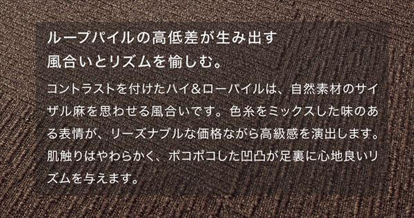 東リ/タイルカーペット/スマイフィールスクエア2100シリーズ