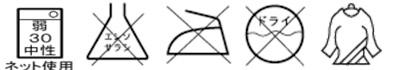 丸洗いOK!滑り止め加工/20カラーEXマイクロラグマット