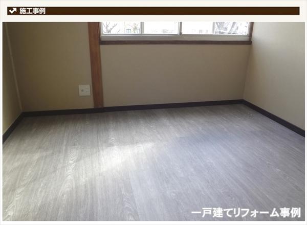 木調塩ビフロアタイル【デコリカクリック】