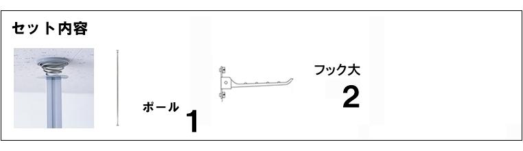 つっぱりハンガー【Lafit】